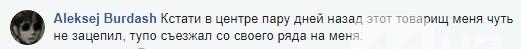 4 нарушения за 3,5 минуты: в Киеве сняли автохама, фото-5