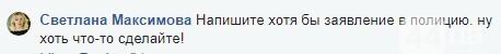 На Березняках подъезд остался без батарей и почты, фото-5