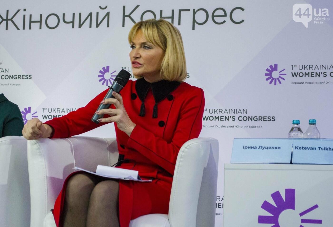 В Киеве проходит первый украинский Женский конгресс (ФОТО), фото-10