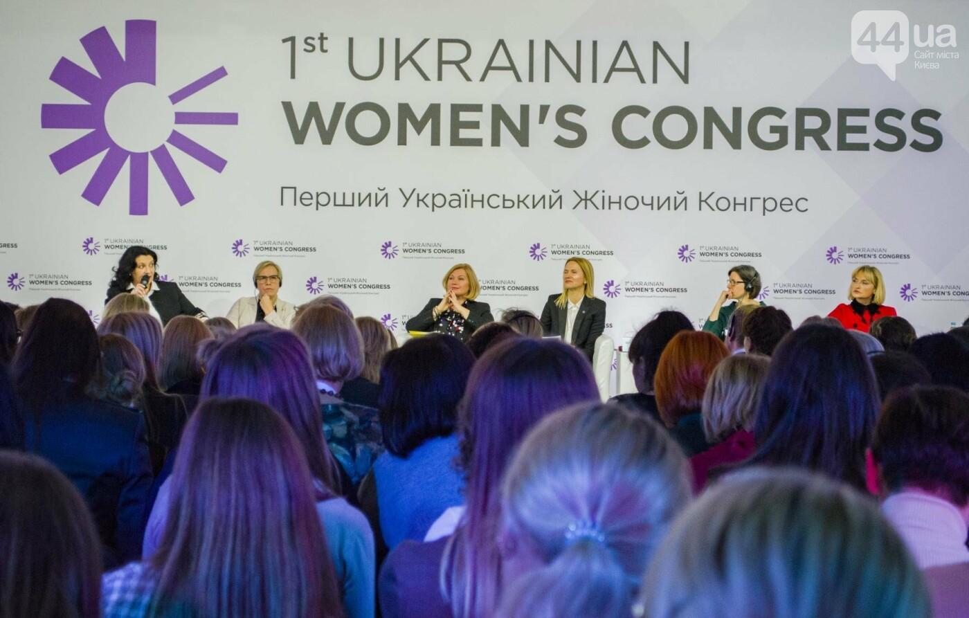 В Киеве проходит первый украинский Женский конгресс (ФОТО), фото-8