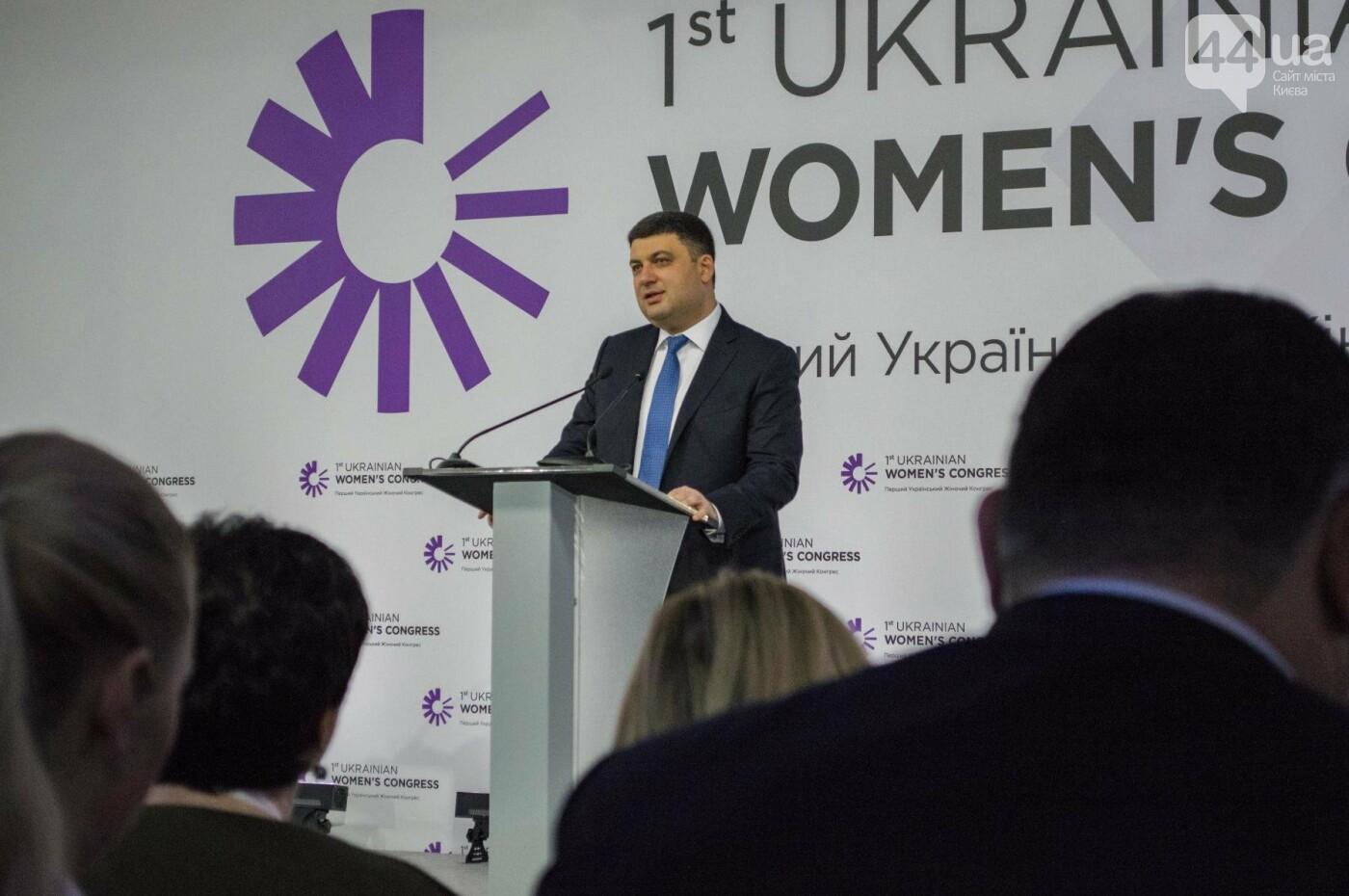 В Киеве проходит первый украинский Женский конгресс (ФОТО), фото-2