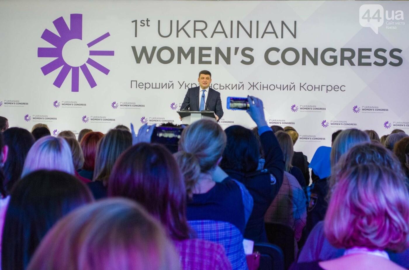 В Киеве проходит первый украинский Женский конгресс (ФОТО), фото-3