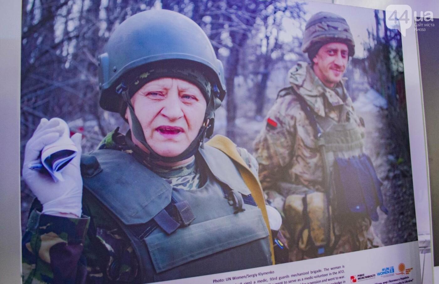 В Киеве проходит первый украинский Женский конгресс (ФОТО), фото-5