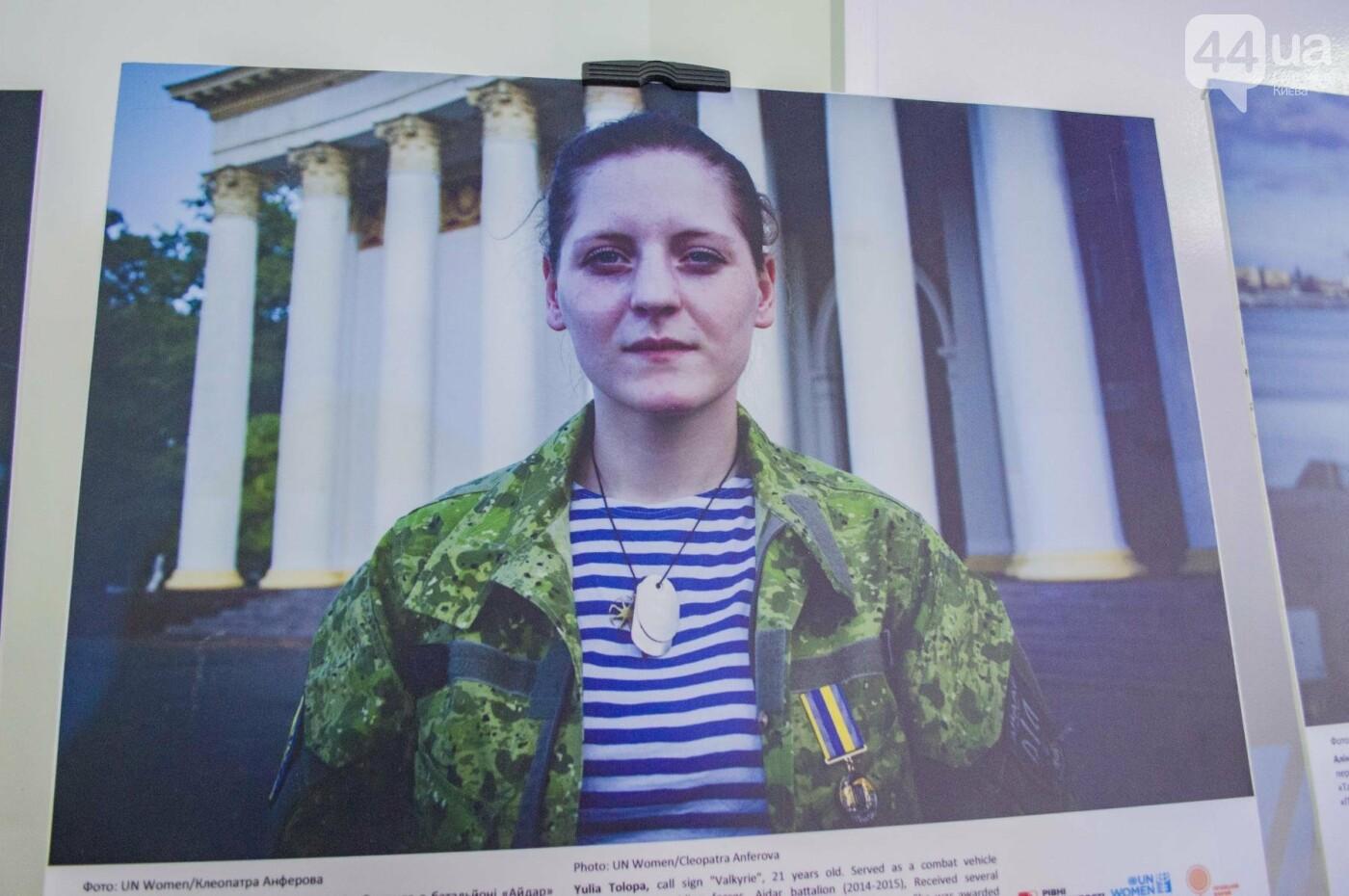 В Киеве проходит первый украинский Женский конгресс (ФОТО), фото-6