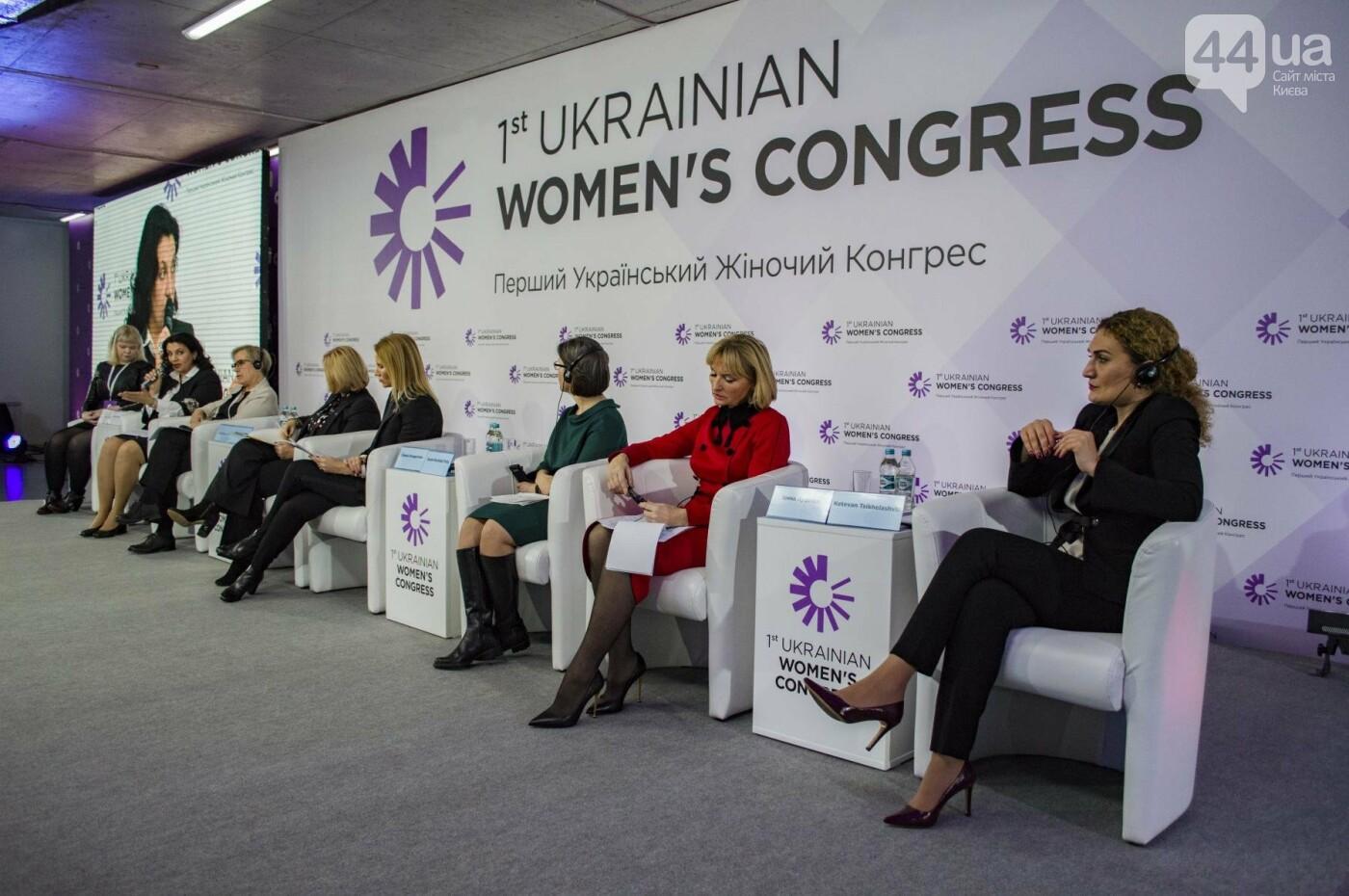 В Киеве проходит первый украинский Женский конгресс (ФОТО), фото-9