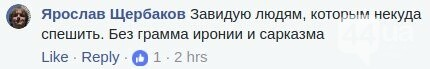 Зубожілий Київ: автохамы на иномарках заблокировали весь тротуар, фото-4