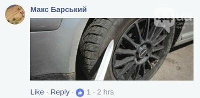 Зубожілий Київ: автохамы на иномарках заблокировали весь тротуар, фото-5