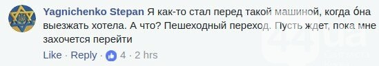 Зубожілий Київ: автохамы на иномарках заблокировали весь тротуар, фото-3