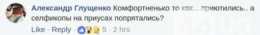Зубожілий Київ: автохамы на иномарках заблокировали весь тротуар, фото-7