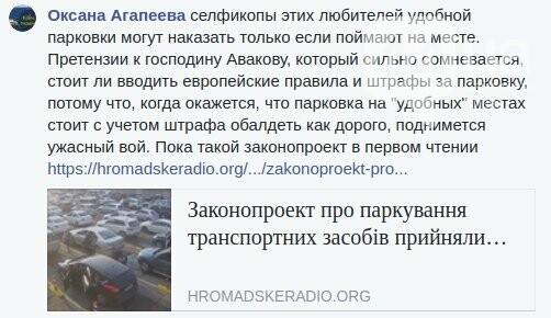 Зубожілий Київ: автохамы на иномарках заблокировали весь тротуар, фото-8