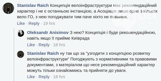 В Киеве реконструируют часть Подола: реакция соцсетей, фото-7