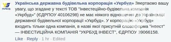 В Киеве реконструируют часть Подола: реакция соцсетей, фото-3