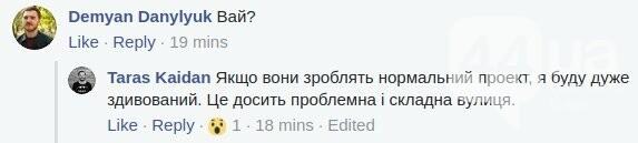 В Киеве реконструируют часть Подола: реакция соцсетей, фото-4