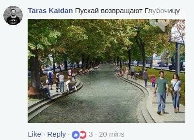 В Киеве реконструируют часть Подола: реакция соцсетей, фото-8