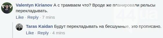 В Киеве реконструируют часть Подола: реакция соцсетей, фото-6