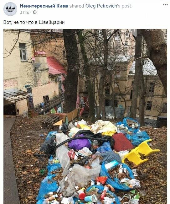 В центре Киева нашли свалку вместо арт-пространства, фото-1