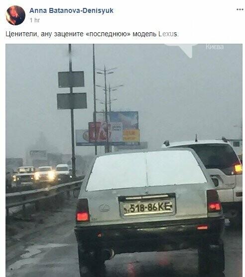 Киевлянин пытался выдать Opel за Lexus, фото-1