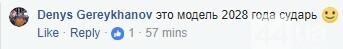 Киевлянин пытался выдать Opel за Lexus, фото-3