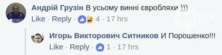 Киевляне высмеяли прекращение производства Daewoo Lanos, фото-2