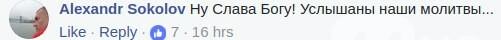 Киевляне высмеяли прекращение производства Daewoo Lanos, фото-3
