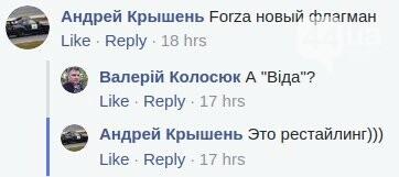 Киевляне высмеяли прекращение производства Daewoo Lanos, фото-4