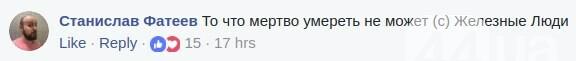 Киевляне высмеяли прекращение производства Daewoo Lanos, фото-1