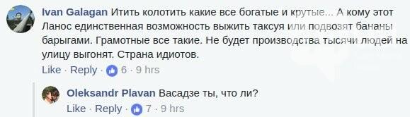 Киевляне высмеяли прекращение производства Daewoo Lanos, фото-7