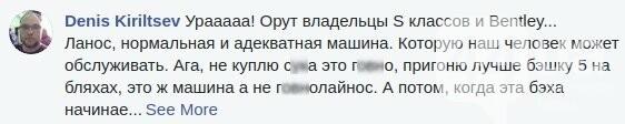 Киевляне высмеяли прекращение производства Daewoo Lanos, фото-8