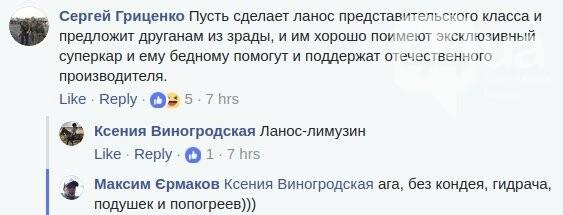 Киевляне высмеяли прекращение производства Daewoo Lanos, фото-9