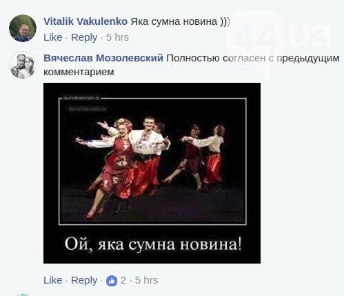 Киевляне высмеяли прекращение производства Daewoo Lanos, фото-10