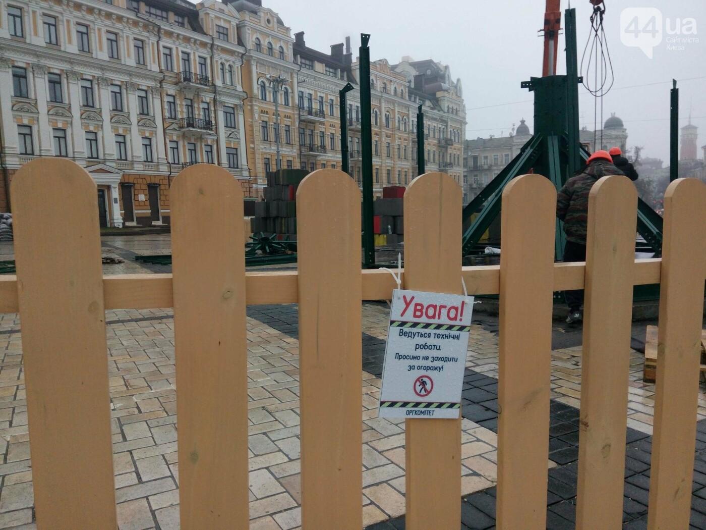НеоГод 2018: как Киев готовится к праздникам (ФОТО), фото-5
