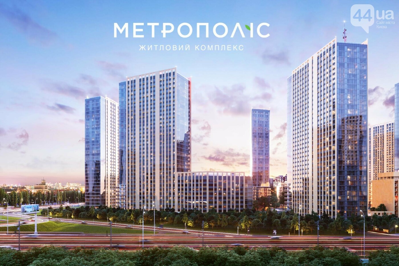 DIM GROUP выяснил отношение жителей Теремков в ЖК «Метрополис», фото-1