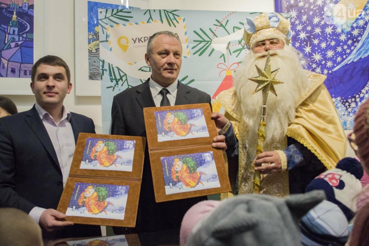В Киеве торжественно открыли резиденцию Святого Николая, как это было, фото-9