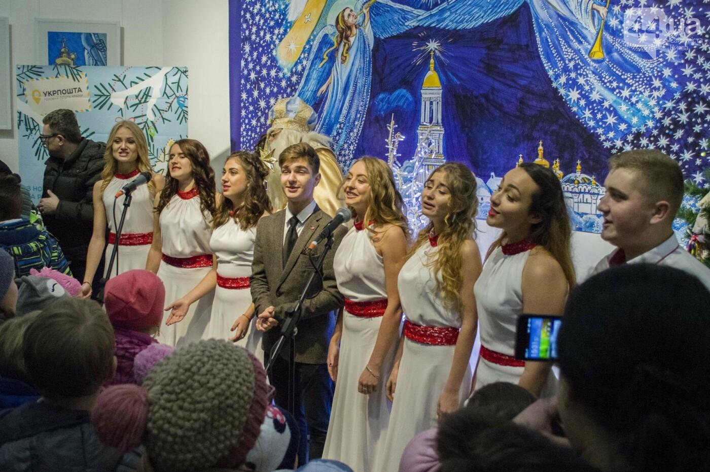 В Киеве торжественно открыли резиденцию Святого Николая, как это было, фото-11