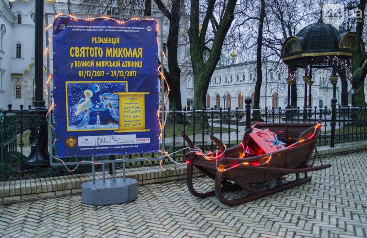 В Киеве торжественно открыли резиденцию Святого Николая, как это было, фото-15