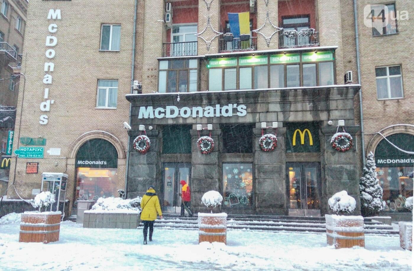 Калорийный рейд: проверяем McDonald's в центре Киева, фото-1