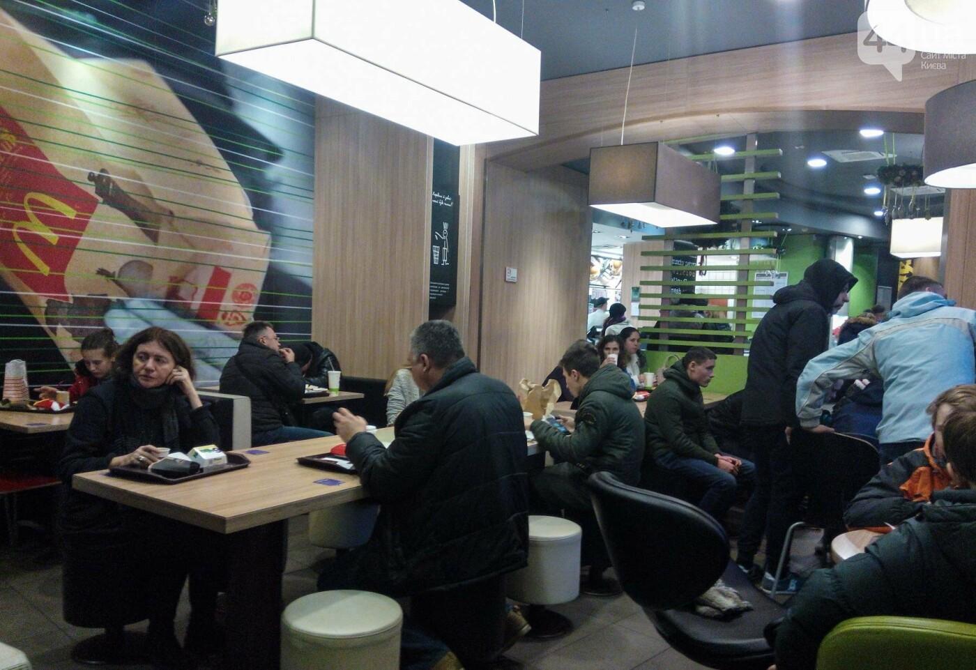Калорийный рейд: проверяем McDonald's в центре Киева, фото-2