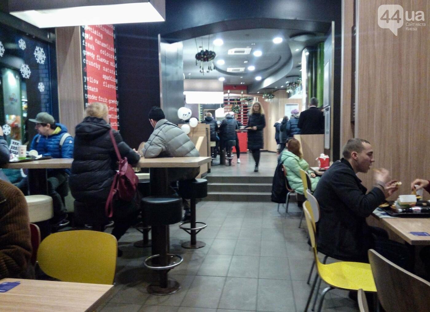 Калорийный рейд: проверяем McDonald's в центре Киева, фото-3