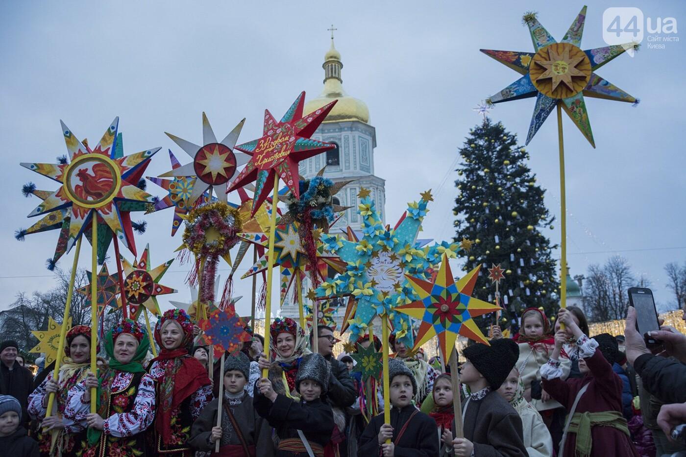 Вертеп, колядки и дидух: как на Софийской площади праздновали Рождество, фото-13
