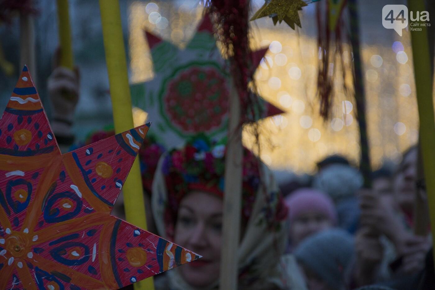 Вертеп, колядки и дидух: как на Софийской площади праздновали Рождество, фото-8