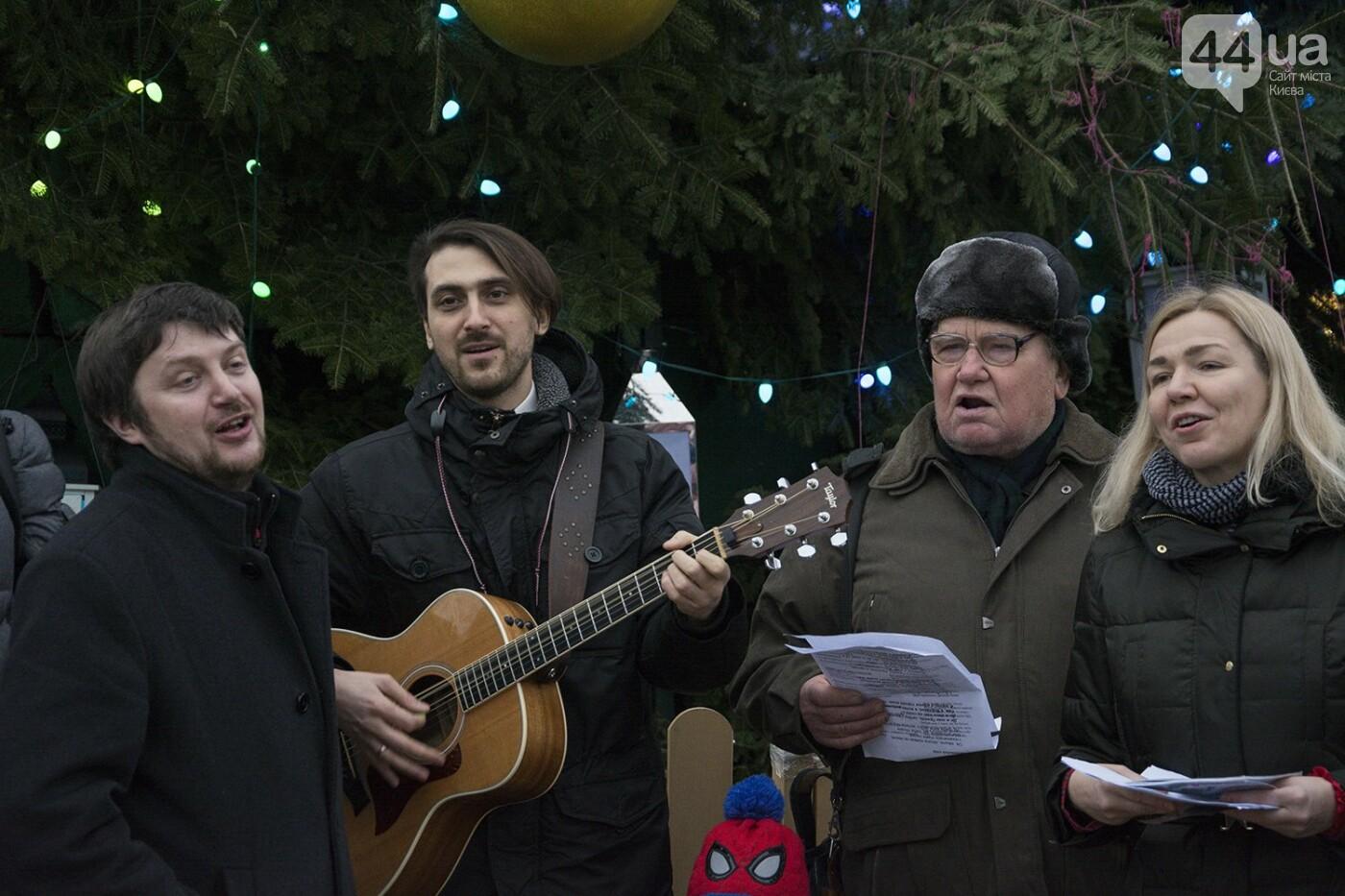 Вертеп, колядки и дидух: как на Софийской площади праздновали Рождество, фото-1