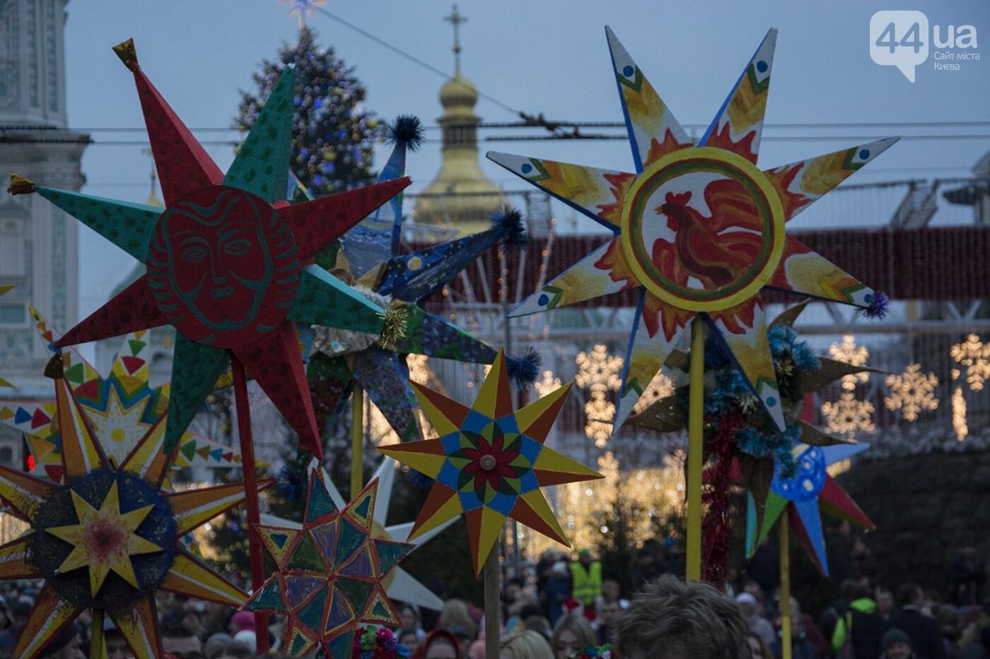 Вертеп, колядки и дидух: как на Софийской площади праздновали Рождество, фото-10