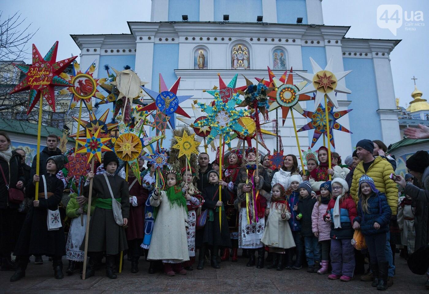 Вертеп, колядки и дидух: как на Софийской площади праздновали Рождество, фото-18