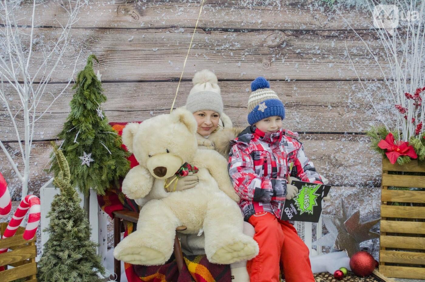 В Киеве прошел первый Рождественский фестиваль, как это было , фото-1