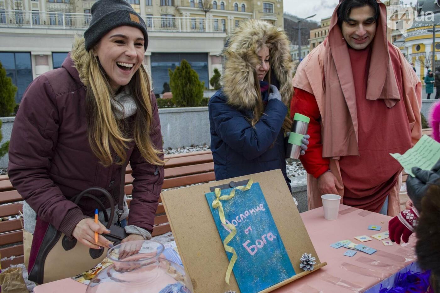 В Киеве прошел первый Рождественский фестиваль, как это было , фото-13