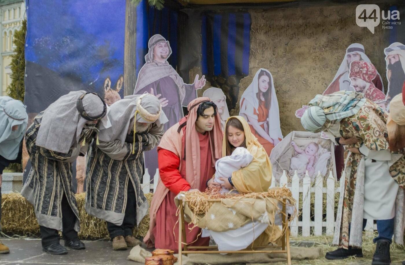В Киеве прошел первый Рождественский фестиваль, как это было , фото-10