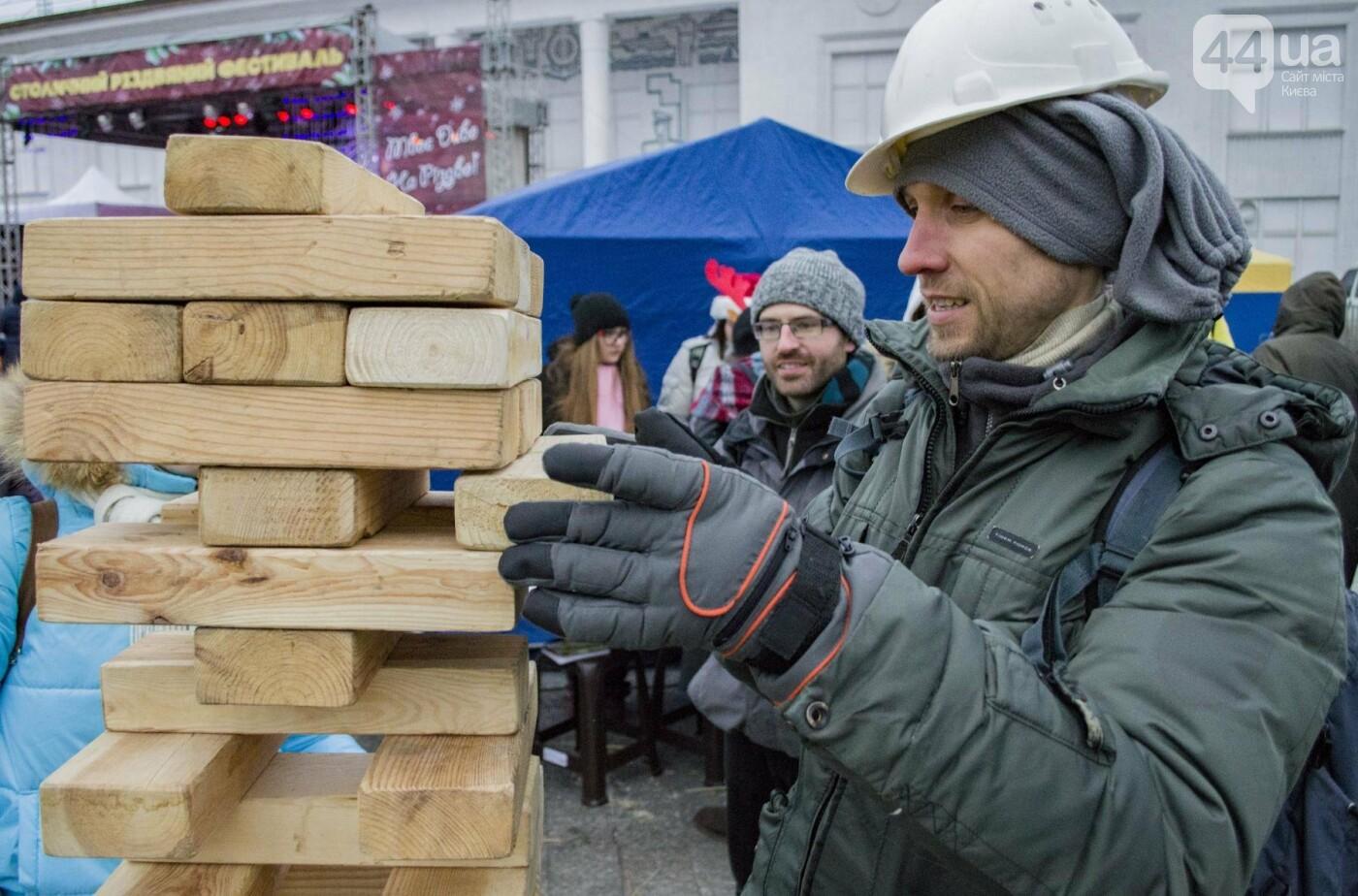 В Киеве прошел первый Рождественский фестиваль, как это было , фото-12