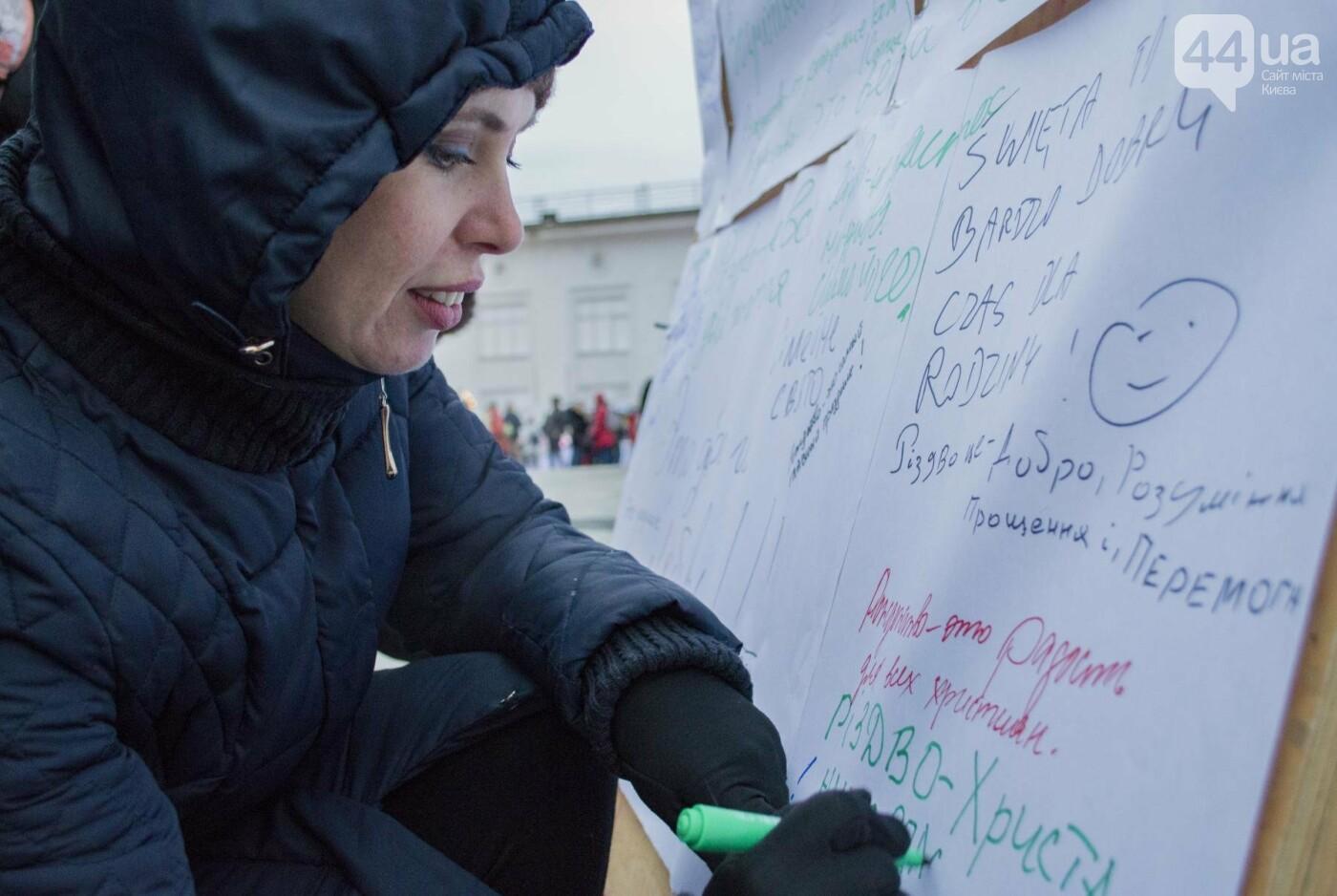 В Киеве прошел первый Рождественский фестиваль, как это было , фото-16