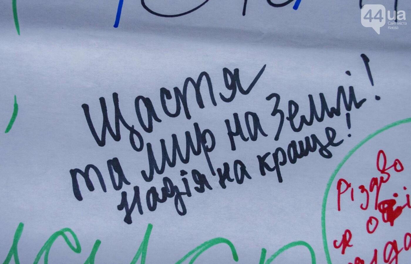 В Киеве прошел первый Рождественский фестиваль, как это было , фото-17