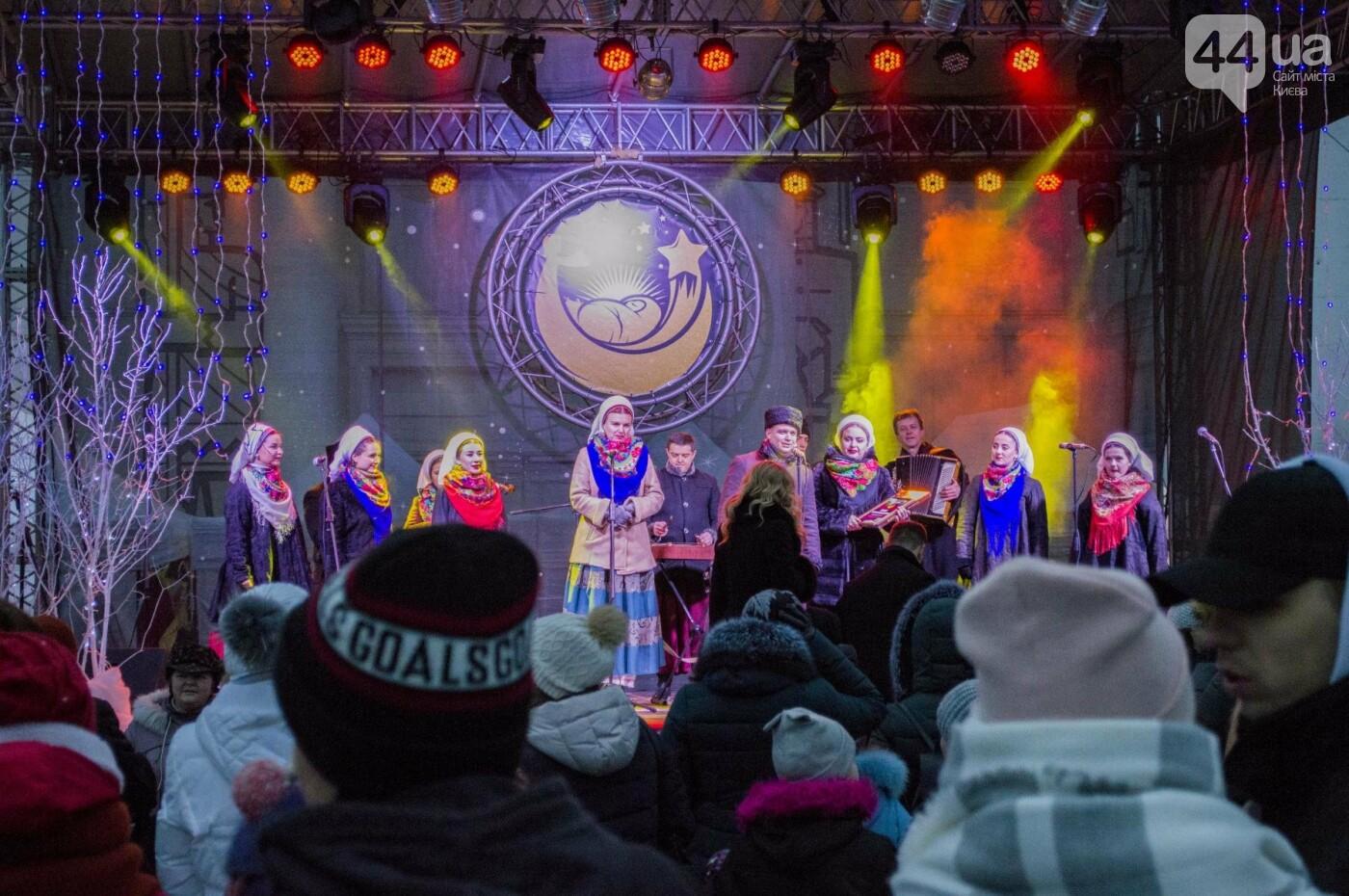 В Киеве прошел первый Рождественский фестиваль, как это было , фото-18